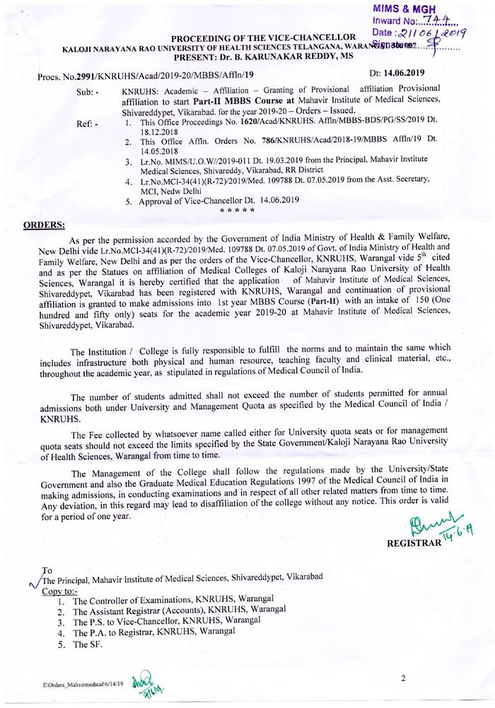 Welcome to Mahavir Institute of Medical Sciences